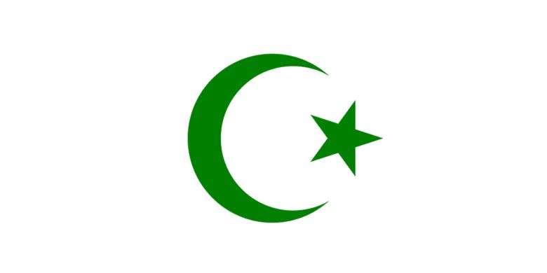 darmowa książka - księga islamu Koran