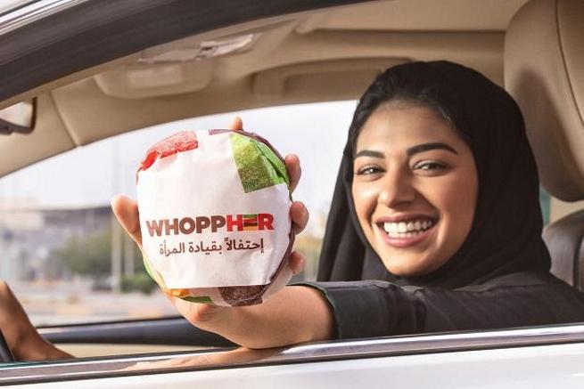darmowy whooper dla kobiet w arabii saudyjskiej